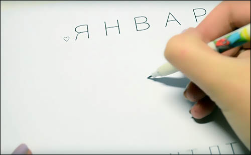 budushee-izobragenie-karandashom