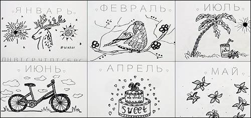 moi-risunki-v-calendare