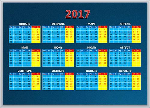 calendar-word-2017