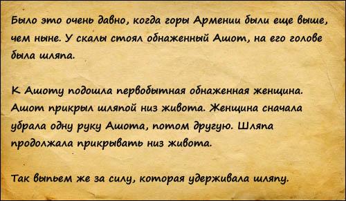 gruzinskiu-tost-1