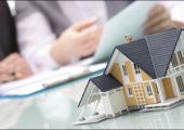 Как получить ипотеку для покупки недвижимости?