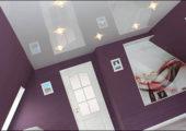 Как самому натянуть потолок?