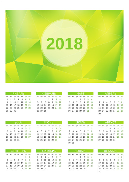 2018-green