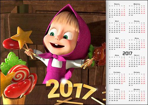 Calendar-2017-masha-i-medved