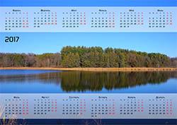 Calendar-2017-priroda