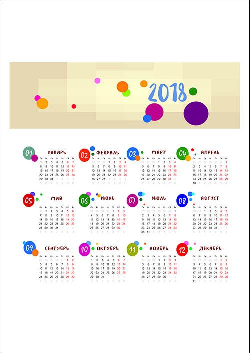 Calendar-2017-s-puzircami