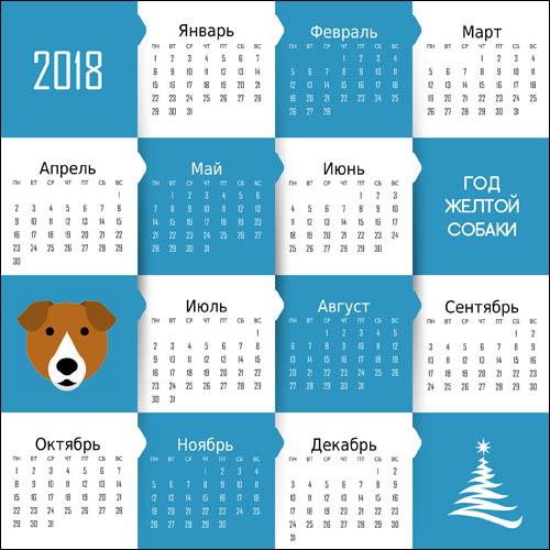 Classic 2015 calendar vector design set 09