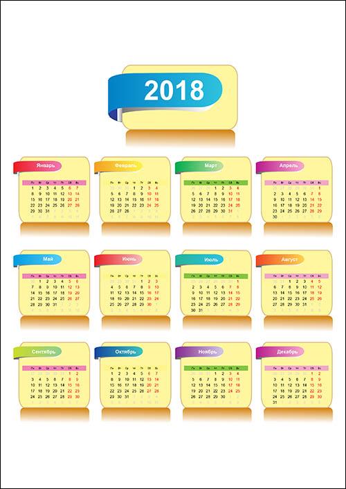 Calendar-2018-v-geltom-stile
