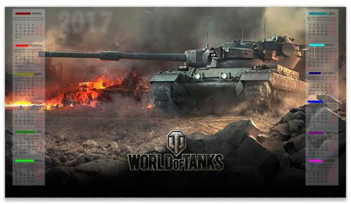Ото ворлд о танкс картинки хорошего качества