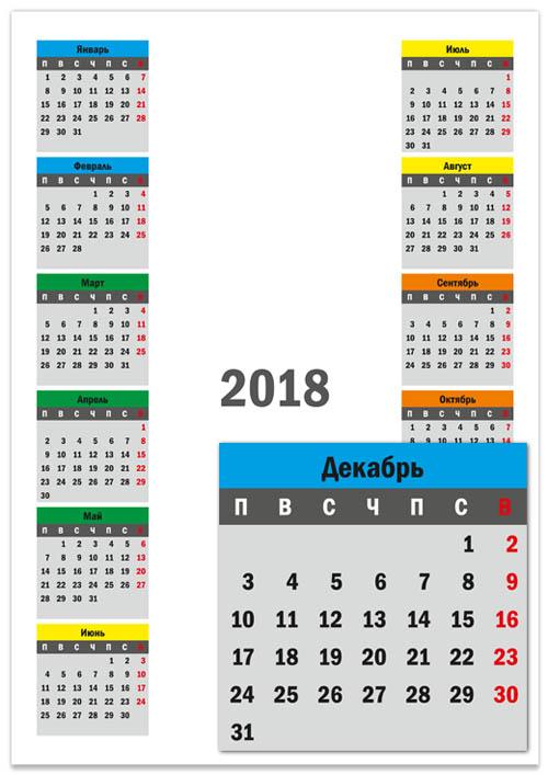calendarnaia-setka-2018-seraia-s-chernim
