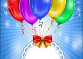 Открытки на день рождения в формате А4