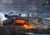 Обои World of Tanks с календарем на 2017 год