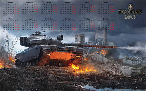 calendar-oboi-World-of-Tanks-2017
