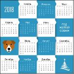 calendar-s-sobakoy-smol