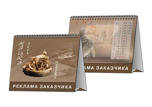 kalendari-domiki