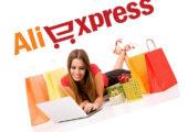 Как искать товар на Алиэкспресс