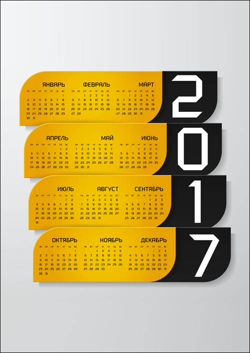 2015 company calendar black with yellow style vector 03