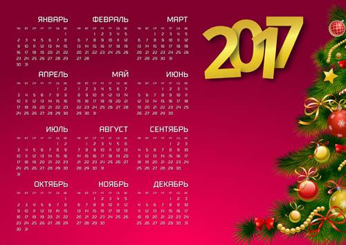 calendar-2017-s-elkoy