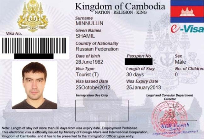 e-visa-v-cambodgu