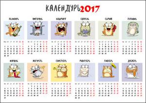 eshkin-kot-2017