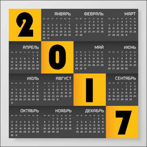 kalenda-kvadratniy-2017