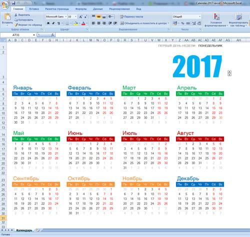 calendar-2017-excel