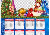 Новогодний календарь 2017 с рамкой в PSD
