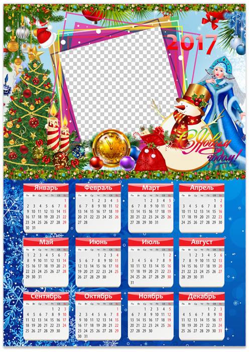 calendar-2017-noviy-god-ramka-1