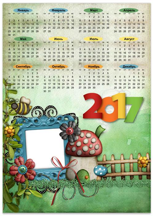 шаблон календарь 2017 скачать - фото 9