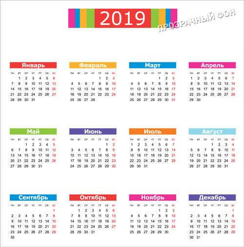 calendar-2019-cvetnie-poloski