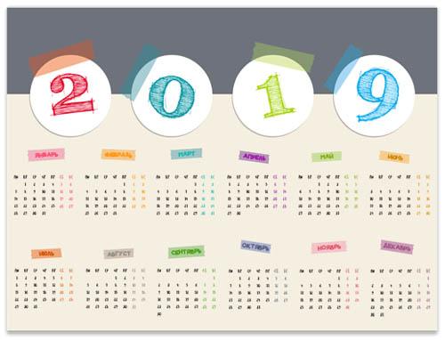 calendar-2019-nakleen