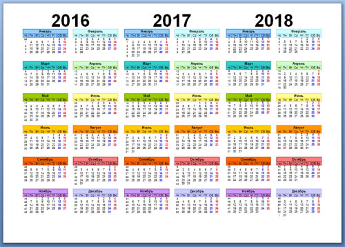 calendar-3-goda-16-17-18