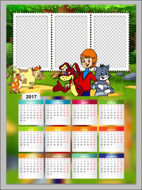 calendar-pamka-2017-prostokvashino