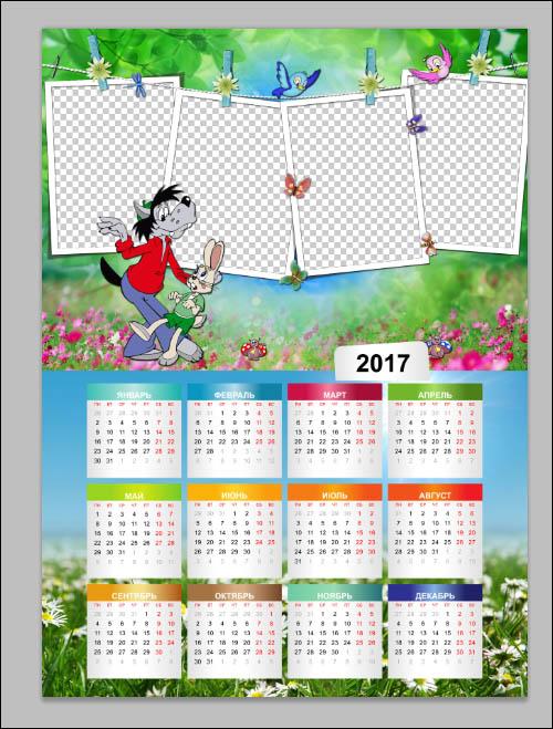 calendar-ramka-2017-nu-pogodi