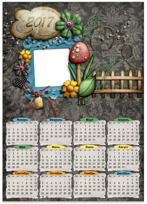 calendar-ramka-temniy-fon