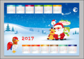 Календарь с Дедом Морозом 2017