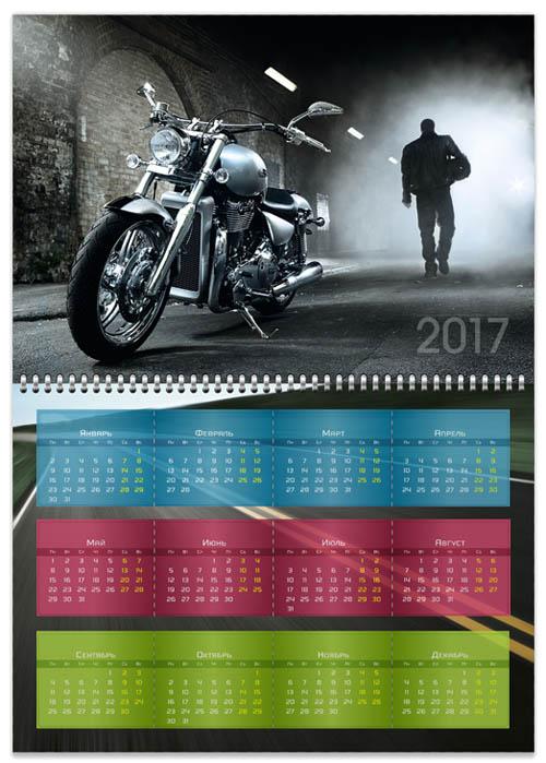 calendar-s-motoziklom-2017