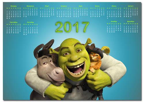 calendar-shrek-2017