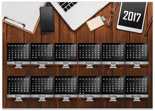 computerniy-calendar-2017