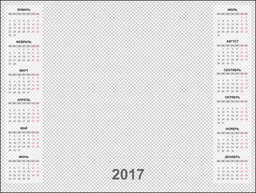 шаблон календарь 2017 скачать - фото 6