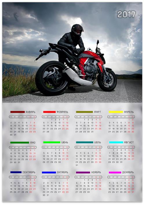calendar-s-motoziklistom-2017