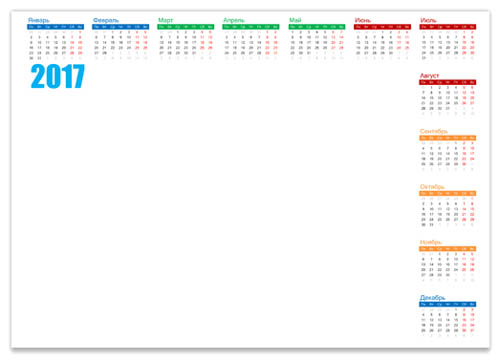 calendarnaia-setka-2017