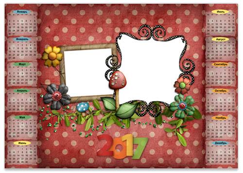 kalendar-dve-ramki-2017