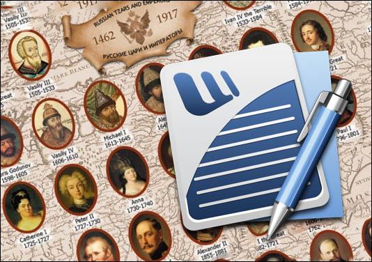 kalendar-istoricheskiy-sobitiy