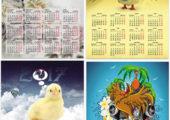 Календарь 2017. Петух