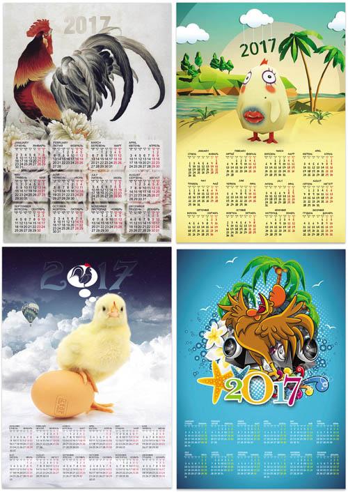 kalendari-s-petuhami-2017