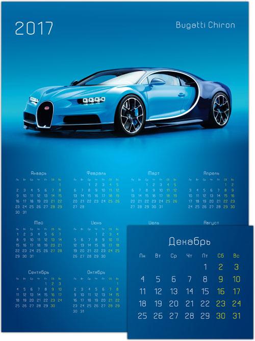 calendar-2017-bugatti-chiron