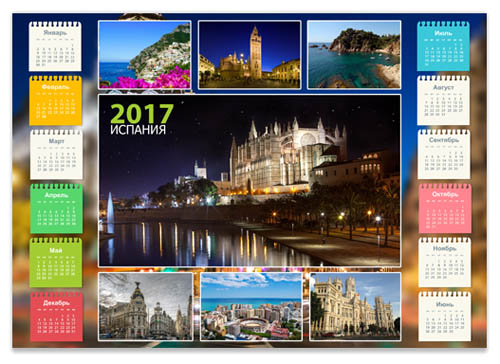 calendar-2017-ispania