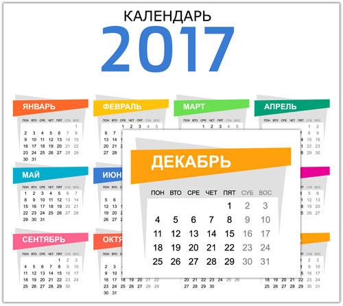 calendar-2017-kosoy