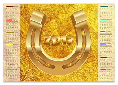 calendar-2017-na-udachu
